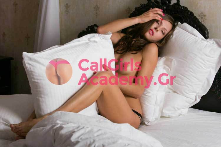 escort-call-girl-sofya