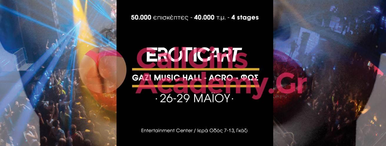 ATHENS EROTIC ART 2017-call-girls-academy- 1